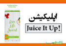 اپلیکیشن !Juice It Up