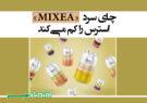 چای سرد «MIXEA» استرس را کم میکند