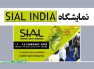نمایشگاه SIAL INDIA